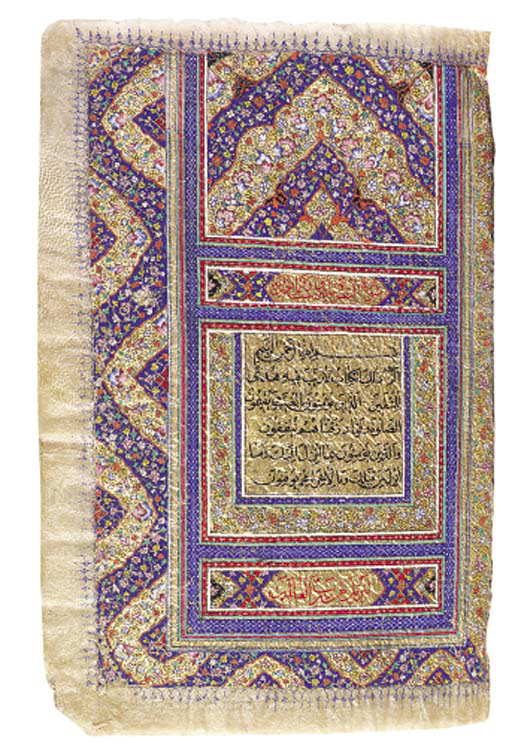 Qur'an on gazelle skin