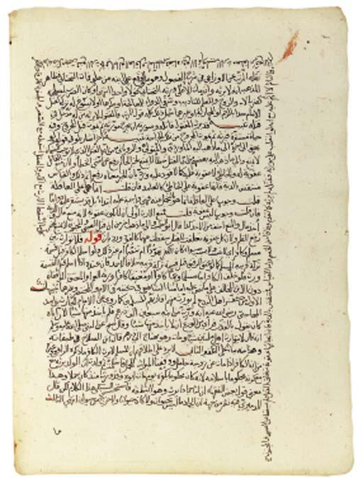 Muhammad ibn 'Umar ibn Ahmad a