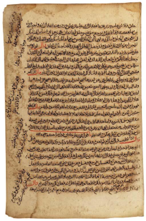 Abi Bakr al-Tabari al-Lu'lu'i: