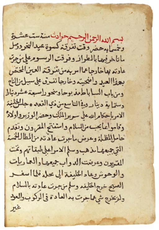Taqi al-Din Ahmad ibn 'Ali al-Maqrizi (d. AH 845/1441 AD): al-durrah al-bahirah fi tarikh misr wa khitatahu al-'amirah Part III
