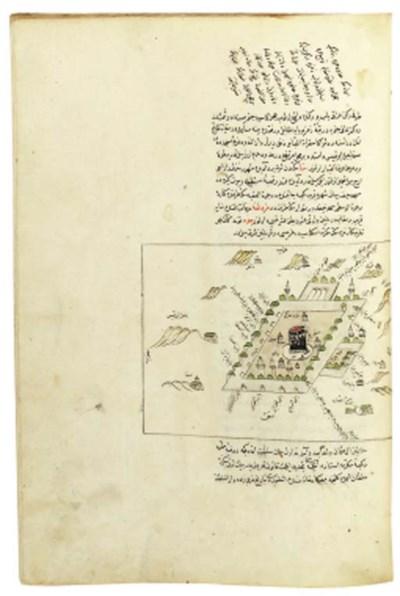 'Abdullah Bash 'Abdi al-Rumi (