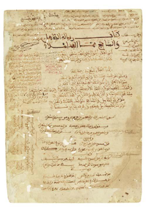 Abu'l-'Ala' Ahmad ibn 'Abdulla