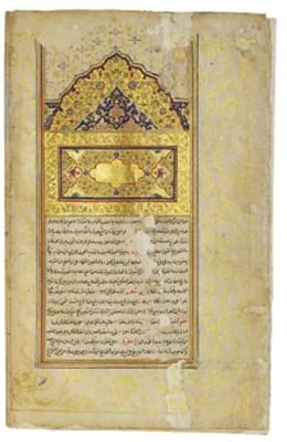Yaqub ibn Sayyid Ali (d.AH 930
