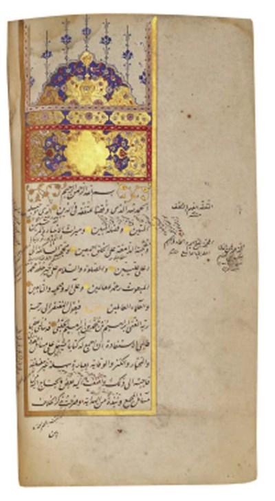 Ibrahim ibn Muhammad ibn Ibrah