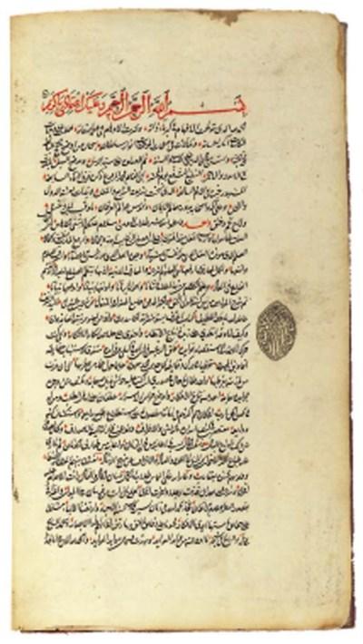 Hasan Chelebi ibn Muhammad Sha