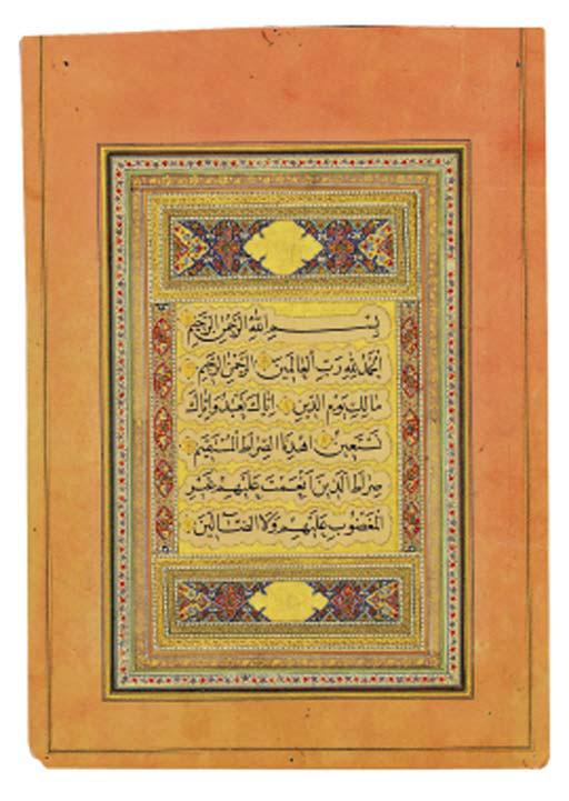 Sura al-Fatiha