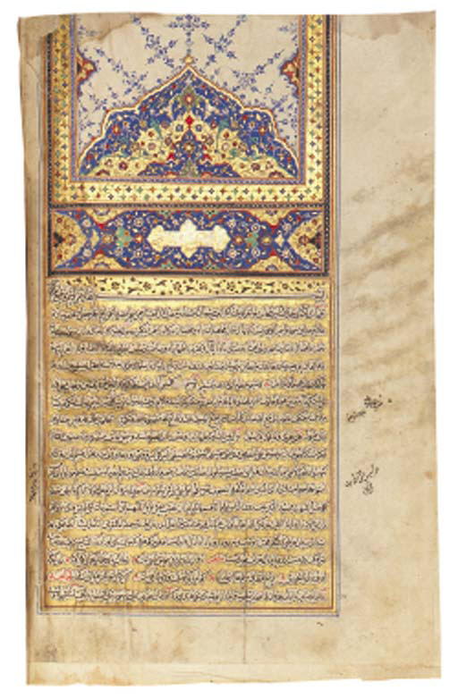 Sayyid Nurullah ibn Sharif al-