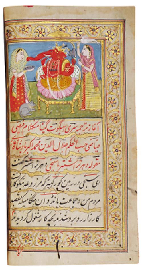 Srimad Bhagavadgita translated