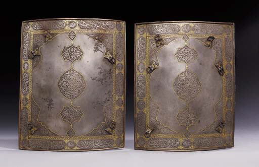 TWO PANELS FROM A QAJAR CHEST