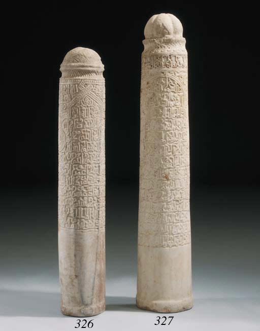 A FATIMID CARVED WHITE MARBLE