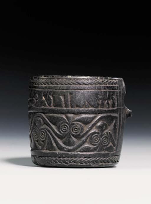 A GHAZNAVID STEATITE CUP