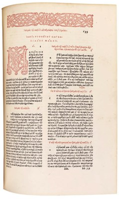 BIBLE, in Greek -- anta ta kat