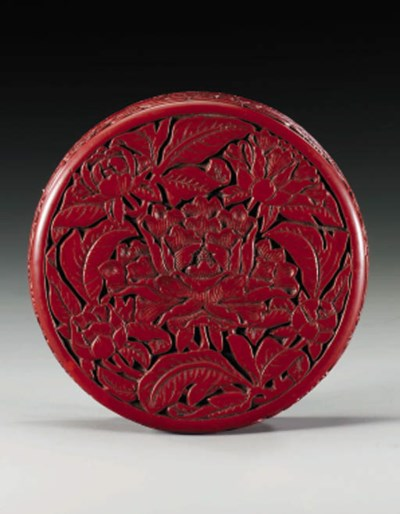 A RARE EARLY MING CARVED CINNA