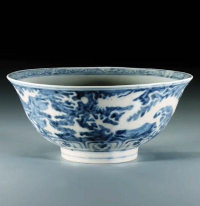 A MING BLUE AND WHITE DRAGON B