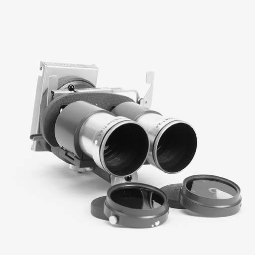 ILNUU stereo projection lens s
