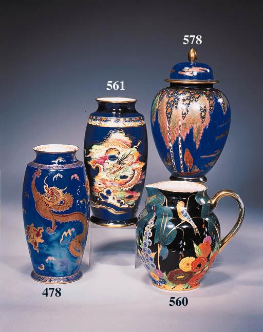 A cylindrical vase
