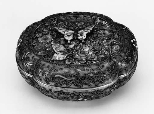 A Japanese quatrefoil silver b