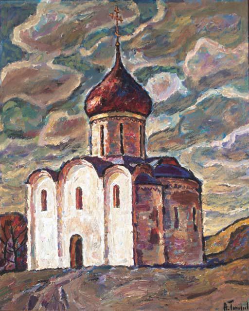 Alexandre Vasiliyevich Timofey