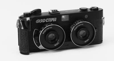 Fed Stereo no. 001923