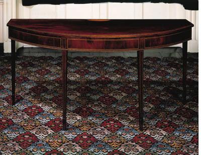 An Irish George III mahogany D