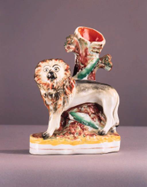 A lion spill vase