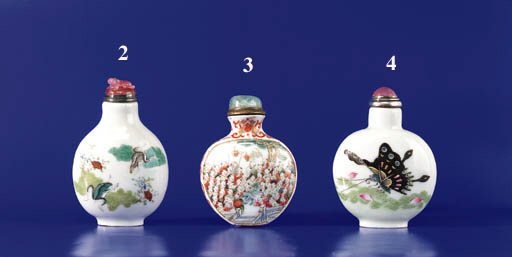 A Famille Rose Porcelain Bottl