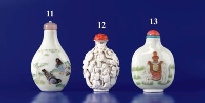 A Famille Rose Porcelain Bottl
