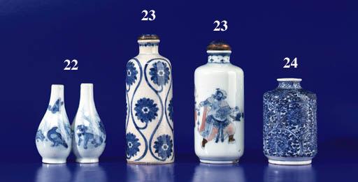 A Rare Blue and White Porcelai