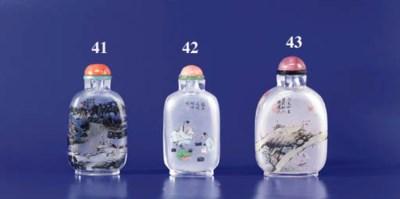 An Inside-Painted Glass Bottle