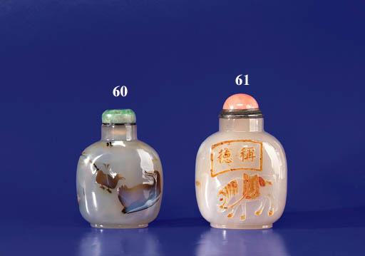 A Fine Shadow Agate Bottle