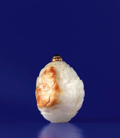 A Rare White and Russet Jade B