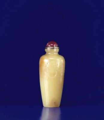 A Yellow Jade Bottle