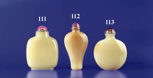 A Yellow Jade Baluster Bottle