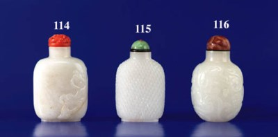 A Carved White Jade Bottle