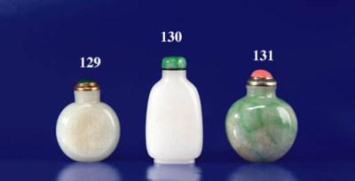 A Carved Celadon Jade Bottle