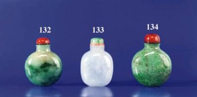 An Ice-Green Jadeite Bottle