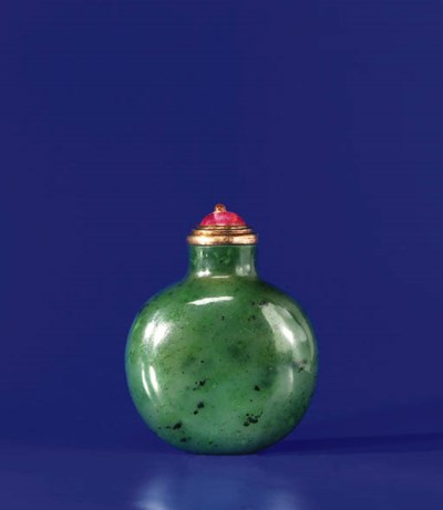 A Spinach-Green Jade Bottle