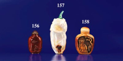 A Small Carved Amber Bottle