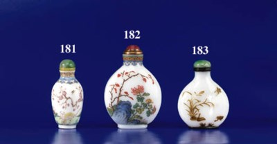 A Famille Rose Enamelled Glass