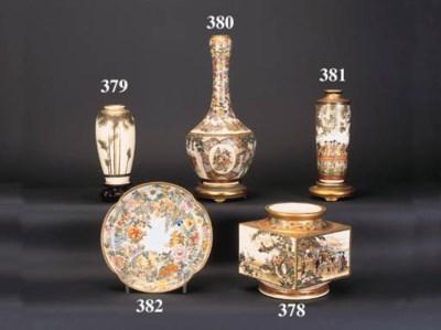 A Satsuma tapering vase