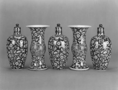 A Samson five piece coral grou