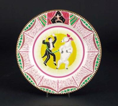'Circus' a  'Bizarre' plate