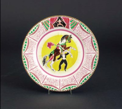 'Circus' a  'Bizarre' plate by
