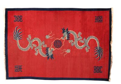 A fine Chinese carpet