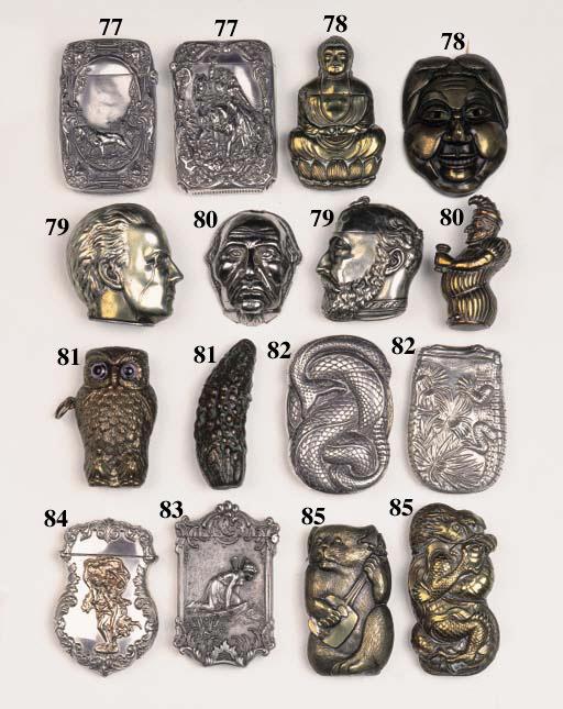Five Oriental vesta cases