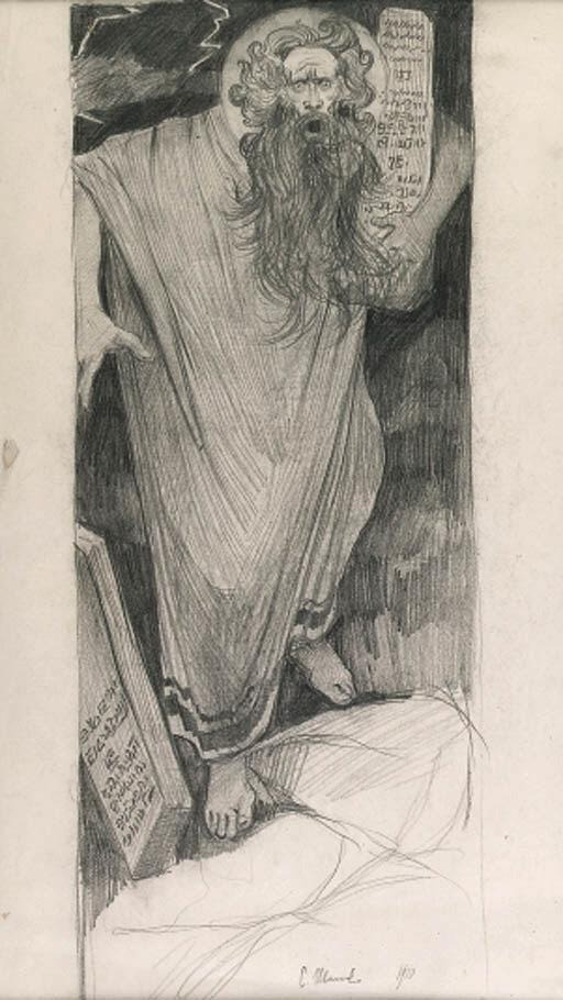 Sergei Vasil'evich Ivanov (186