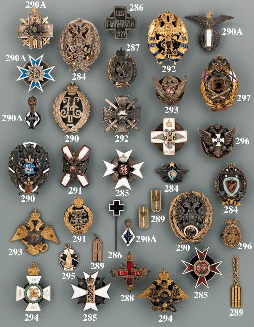 Four Russian miniature shoulde