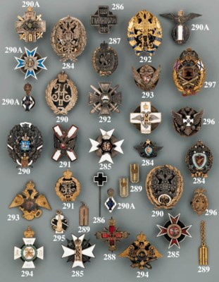 Three Russian breast Badges