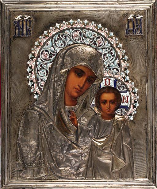 Mother of God of Kazan