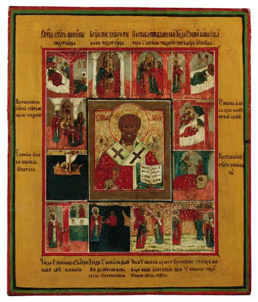 Saint Nicholas the Wonder-work